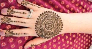 Beautiful Mehndi Designs.