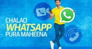Telenor Monthly WhatsApp Package 2021